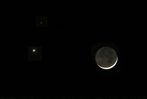 Photo: Conjunction